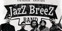 JazZ BreeZ.jpg - Калининградский зоопарк