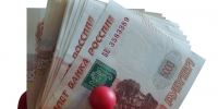 rubles-in-your-purse-1642028_1920 - Янтарный Край